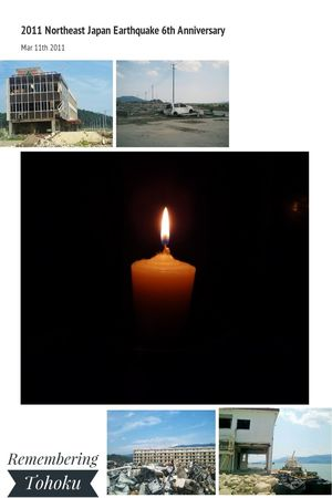 """2011.03.11 Reflection:Today is the 6th anniversary of the massive, catastrophic 2011 North Eastern Japan Earthquake and Tsunami..。Marking six years since the triple disaster - earthquake; tsunami; and nuclear crisis ― that killed nearly 21,000 people to this date; injured more than 7,000; with nearly 2,800 still missing; as well as 28,800 people still living away from their home in either temporary cassette housing or due to permanent relocation- each in their own way- living the toll that has been taken from their lives and continue to struggle to move on. After only 6 months since the tsunami hit the coasts of Tohoku, with a group of fellow ESL teachers we visited and brought reliefs, foods and clothing to Miyagi-prefecture/Sendai, and saw with our own eyes the massive destruction brought to the towns by the tsunami. It was a sight that i probably wouldn't ever forget..。I will never forget that day of fear; shock; sadness; tensions; and panic. Our prefecture was not that heavily affected yet for many 'aftershocks' ; a week-long of """"running black-outs"""" due to power failures; fuel was scarce and days of disrupted daily routines; the lack of food in the stores and """"panic-buying"""" ; the fear and queer feeling of being unsafe during those trying times..。More than anything the calamities opened my eyes to the virtues that i used to take little notice of:the importance of being prepared (for the worst at all times) , the real essence of human bonds, compassion, resilience, patience, vulnerability, hope, and unity...。 As the tsunami so poignantly remind us- """"Life is fleeting"""" and tomorrow is a gift. 