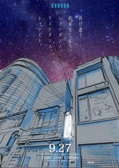 Shinjuku Gaybar Lastparty Xanadu お疲れ様でした 7years Thankyou 7年間ありがとう!
