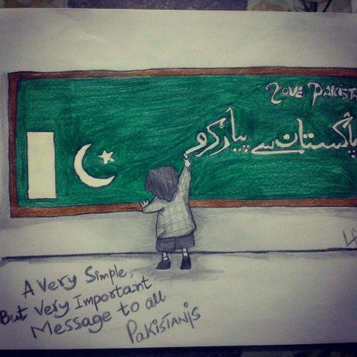 PakistanSePyaarKaro A gift frm Laffiti Pti PPP PMLN APML ANP MQM