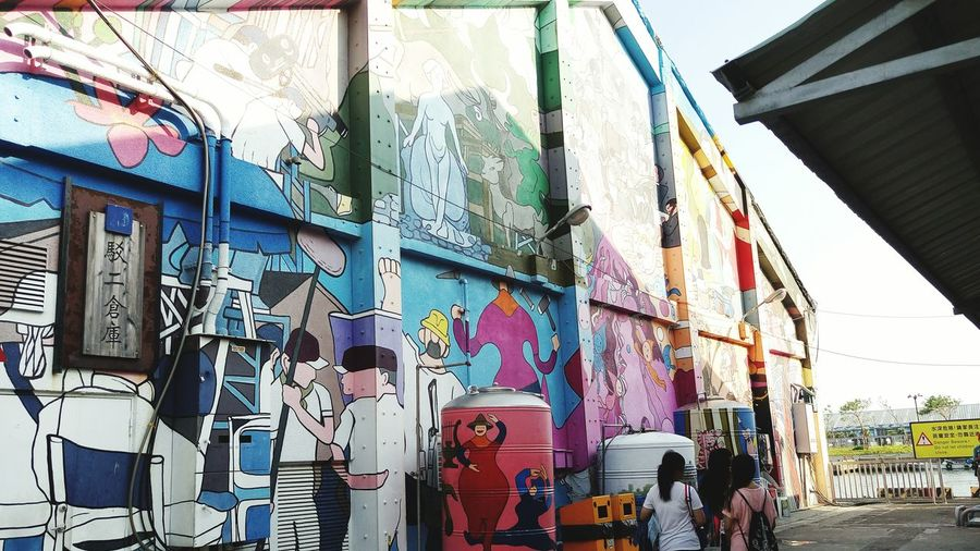 Taking Photos Travel Colors Artist 驳二艺术特区 Wall Painting