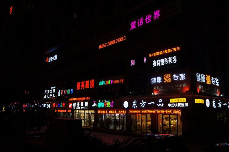 Rizhao city at night... Night Illuminated City Architecture Building Exterior Built Structure Dark Text Western Script Communication City Life Outdoors Multi Colored No People
