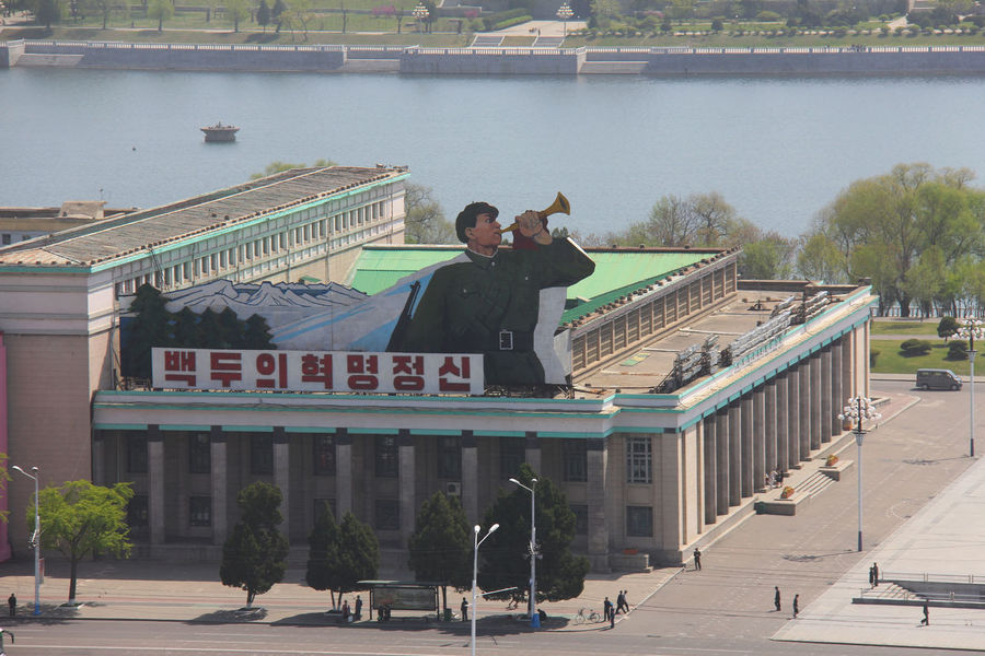 Politics And Government North Korea North Korean Flag Communism Propaganda Soilder Korea DMZ, North Korea, South Korea Pyongyang Streets Pyongyang North Korea Photos Kim Jong Il Kim Il Sung Kim Jong Un Juche Pyongyang Architecture Socialism Dictator Government ASIA Architecture Flag Politics City Conflictzone