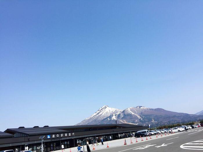 Mountain Mountains Blue Blue Sky Sky 道の駅 磐梯山 会津