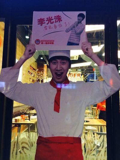 光洙代言的店 关注光洙是因为一个人 或许这就是爱屋及乌吧
