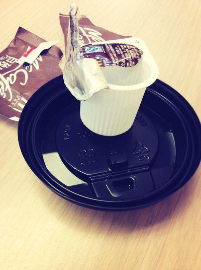 吃个悠闲的早餐,吹着凉凉的风然后美美的去上班。今天真美好!
