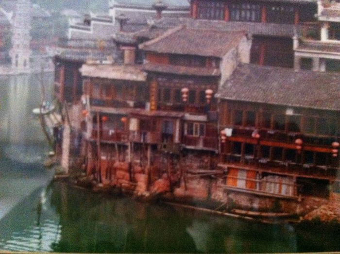 Fenghuang China - Phoenix City Hello World