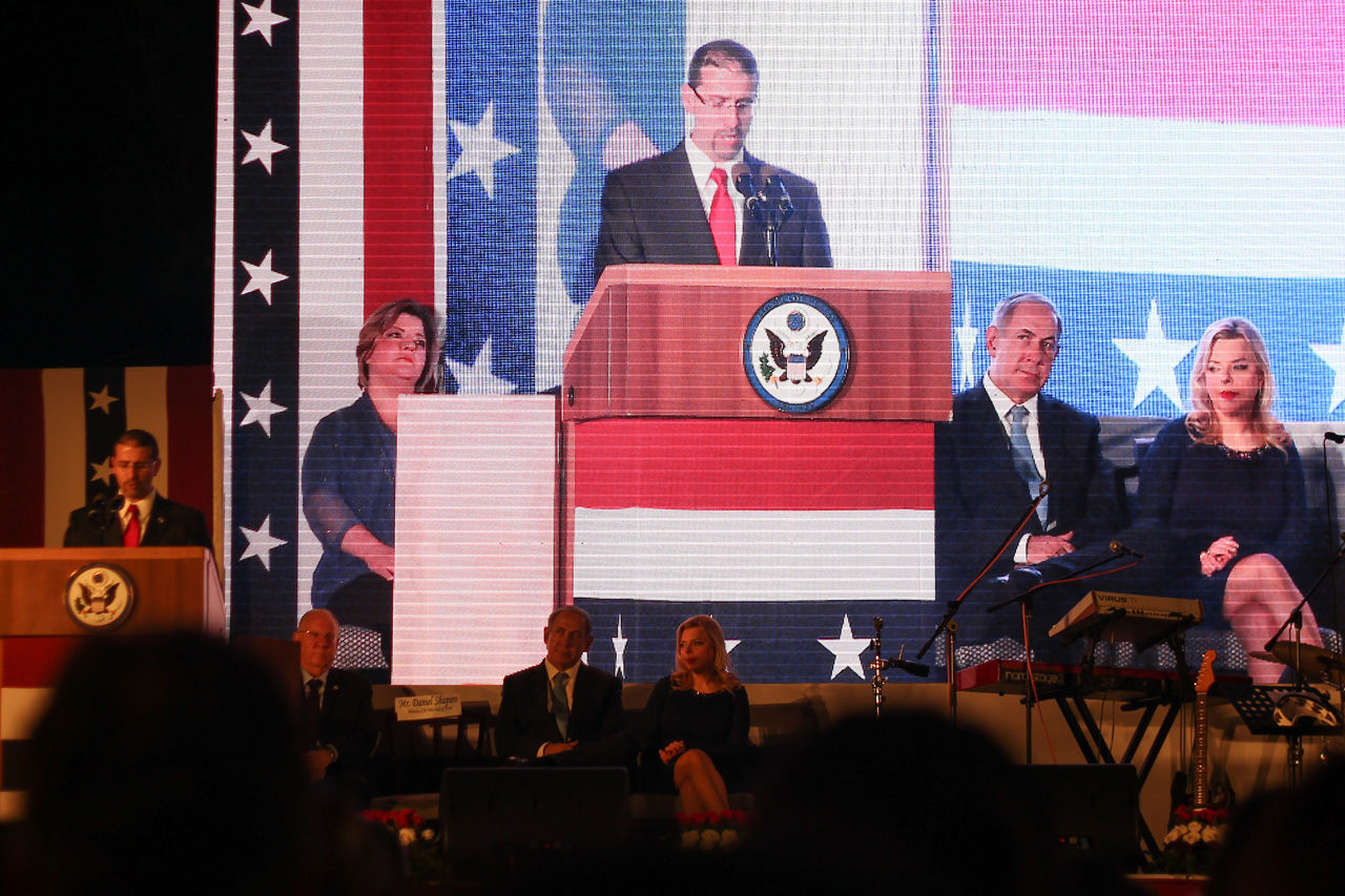 Politician Giving Speech Independence Day On Fourth Of July