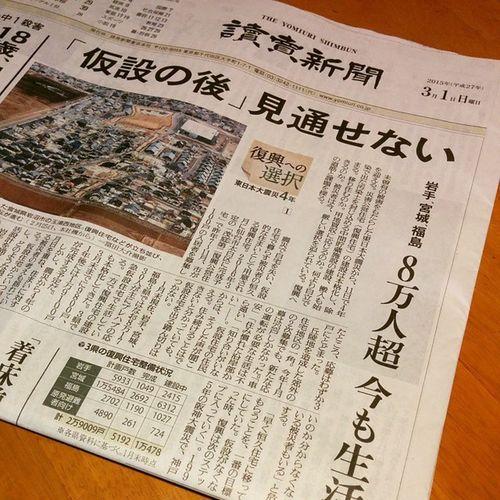 自分も一年以上お世話になった仮設住宅。毎日の生活の困難さ。お察しいたします。 東日本大震災