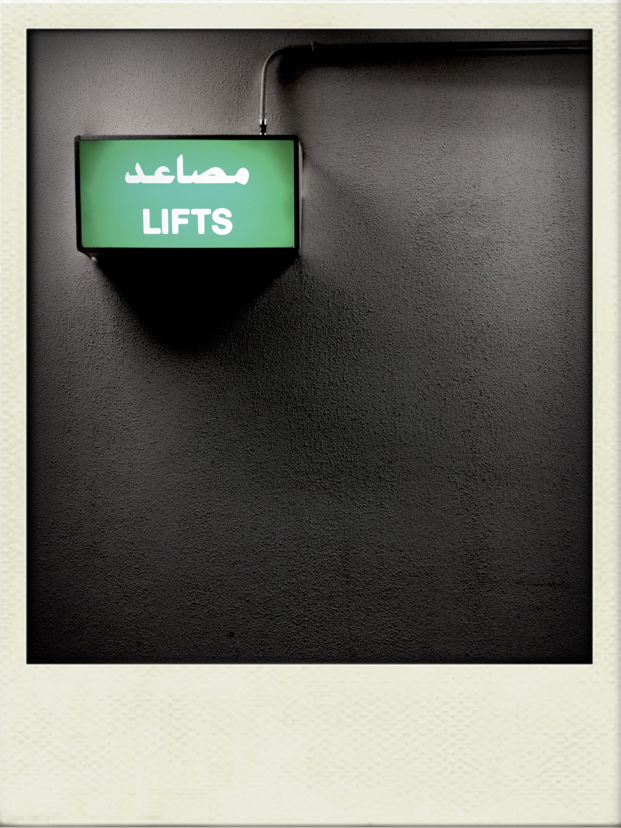 Detail shot of lift sign on wall