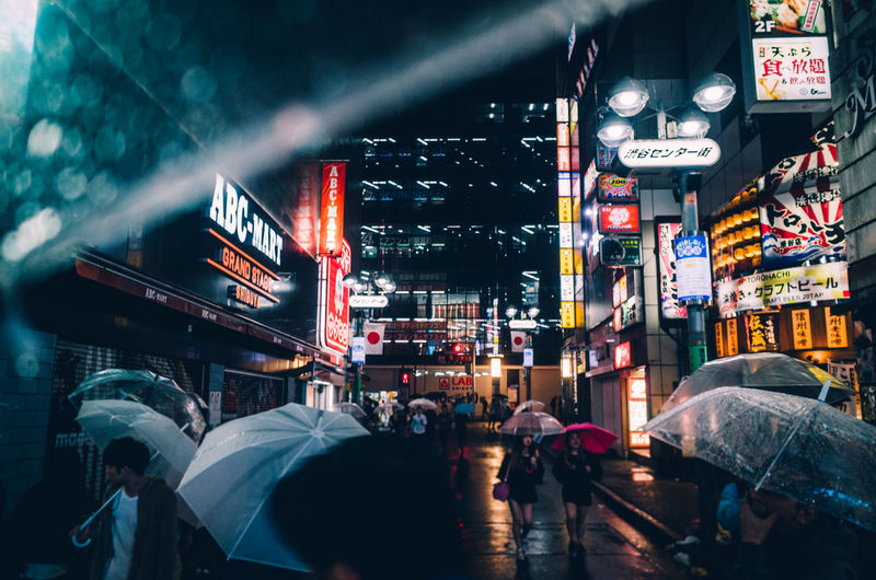 From My Umbrella Japan Japan Lovers POV Rain Raining Rainy Days Shibuya Shibuyascapes TOKYO TOKYO Old Meets New Tokyo Travel Urban Exploration Walking Around Weather Adult Architecture Building Building Exterior Built Structure City City Life Crowd Enjoying Life First Person View Group Of People Illuminated Japan Travel Leisure Activity Lifestyles Men Neon Night Nightlife Outdoors People Personal Perspective Rainy Season Real People Street Summer Text Umbrella Urban Women The Traveler - 2018 EyeEm Awards The Street Photographer - 2018 EyeEm Awards HUAWEI Photo Award: After Dark #urbanana: The Urban Playground