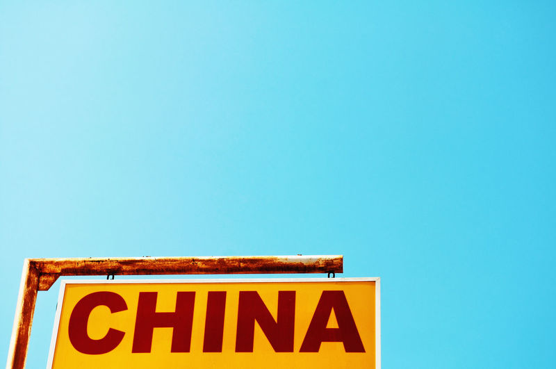 China Sign Against Clear Blue Sky