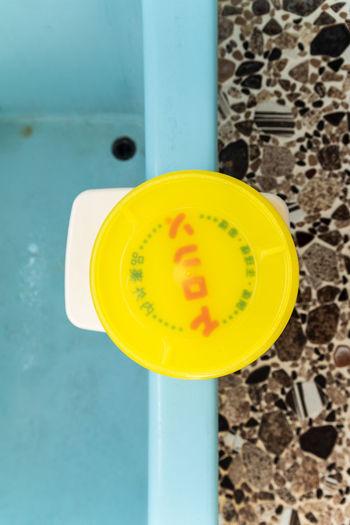 Yellow No People Close-up Bathroom Bathtub Ofurô Bucket Kerorin Japanese Writing Katakana