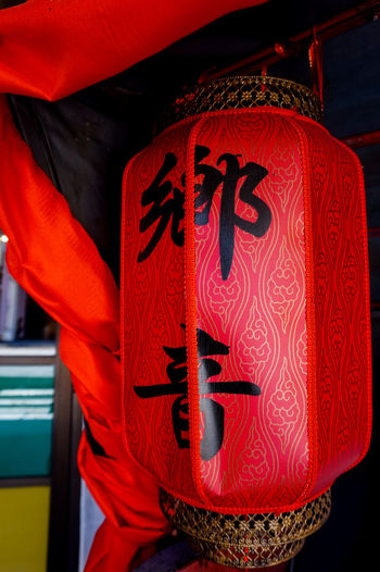 Close-up of red lantern hanging in temple