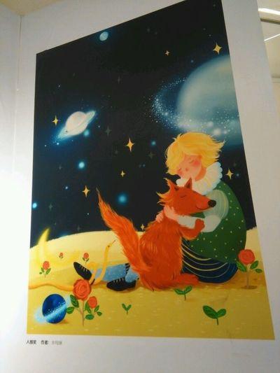 小王子系列 爱一朵花 小天使