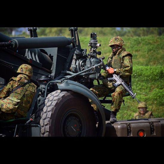Japan JGSDF Military Portrait
