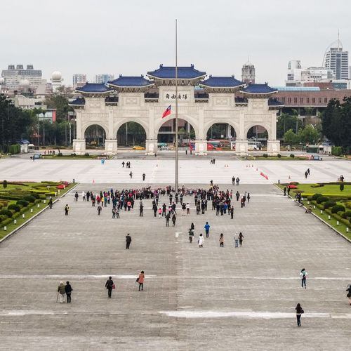 Crowd In Front Of Chiang Kaishek Memorial Hall