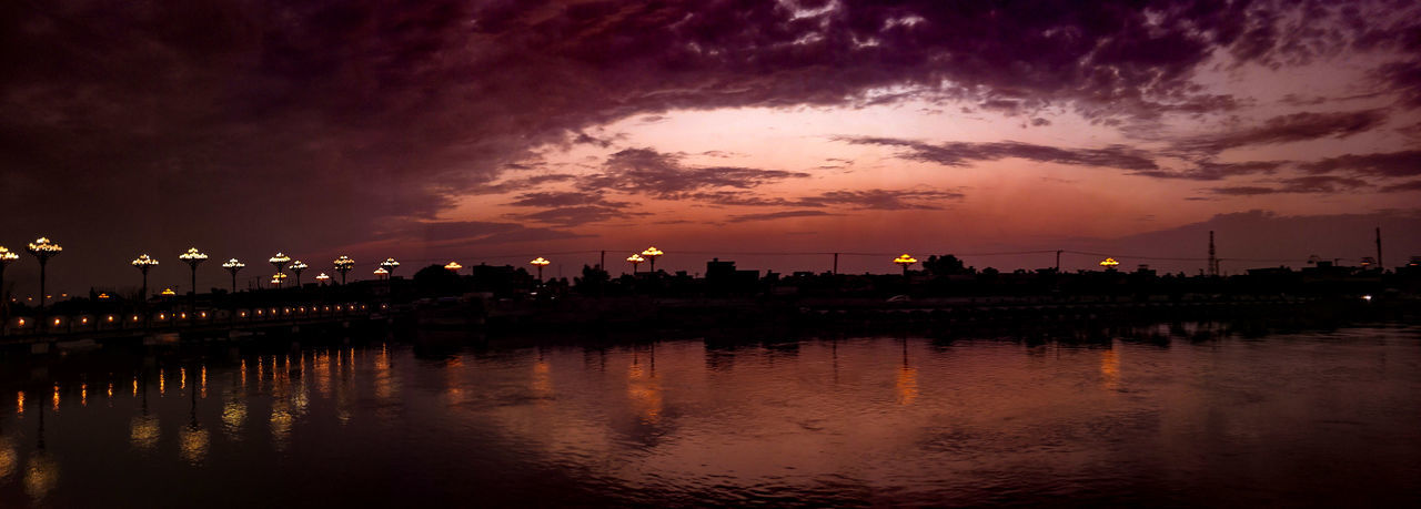 Sunset Reflection Water Cloud Sky Calm City Dark Nature Outdoors PhonePhotography Huawei HuaweiMate7 Skyporn Colours Photography Amazing View Gujranwala Pakistan گوجرانوالہ پاکستان خوبصورت Mobilephotography Photooftheday Canalview