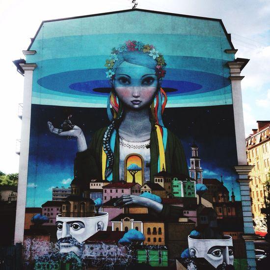 Kyiv,Ukraine Andreevskiy Spusk IloveKYIV Kiev Graffiti Graffitti