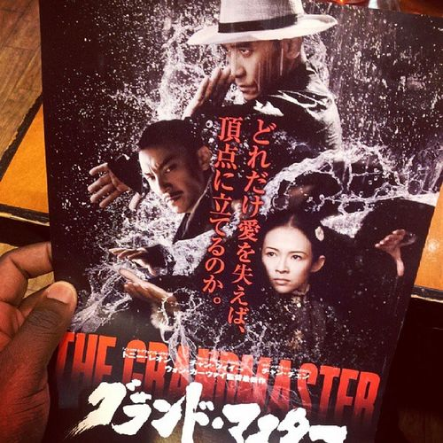 Thegrandmaster Gyouza meal deal is all good bascially ^___^ might try and watch this whilst I am here on the big screen...altho it might make it to London ...TonyLeung ZhangZiyi get some!