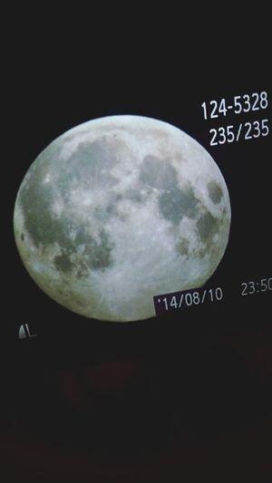 Super Moon Good!!!!!!!!!!