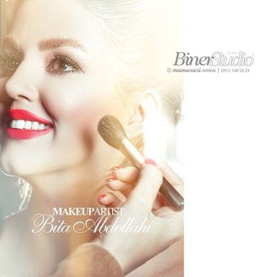 Photography Beautiful ♥ Mamarazi Binerstudio Aroos Atolye Studio Photography Bridesmaids Wedding Wedding Photography