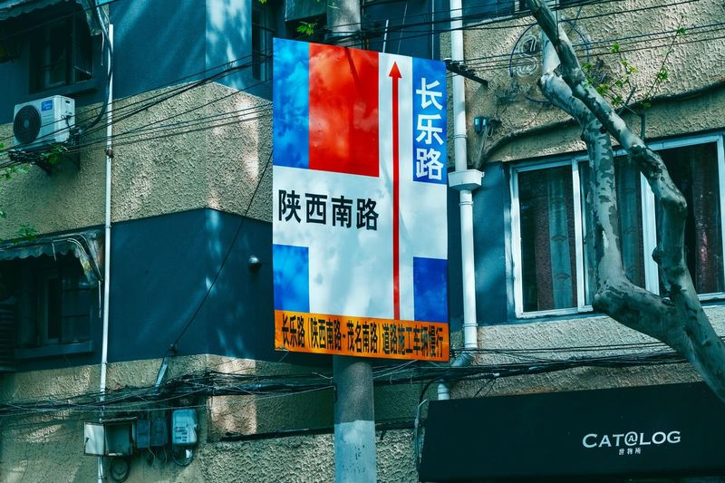 Shanghai Text Communication Western Script Sign Architecture Built Structure Information Building Exterior Day Building City Outdoors Guidance Wall - Building Feature Warning Sign Non-western Script Glass - Material Script No People Information Sign