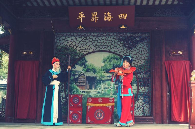 Tongli China