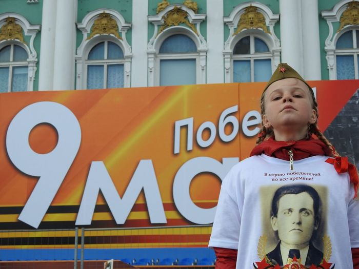 Daughter With Photo Grandgrandfather Timofei To Be Killed 28.03.1945 9 May 2017 The Portraitist - 2017 EyeEm Awards Sunny Day 🌞 Celebration Colors Of Sankt-Peterburg Sankt-Petersburg Russia EyeEmNewHere