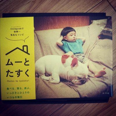 Tasuku so cute,I buy the book in JAPAN,exciting