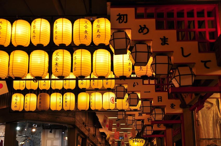 Lighting Dōtonbori Osaka 大阪 Osaka,Japan Photopackers Oksk Lighting Equipment Lantern Chinese Lantern Illuminated Hanging Night In A Row Low Angle View Light Yellow