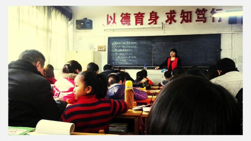 中国的小学生真的很累。 Hello World First Eyeem Photo
