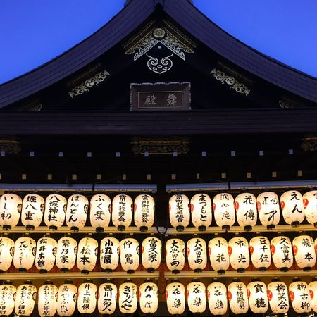 京都 八阪神社 Kyoto Yasaka-jinja Shrine Japan
