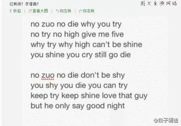请分别用《哆啦a梦》《红星闪闪》 《小星星》 《大风车》 《采蘑菇的小姑娘》 《最炫民族风》《新白娘子传奇》《世上只有妈妈好》 《我爱北京天安门》 《学习雷锋好榜样》试唱以下歌曲_(:з」∠)_。