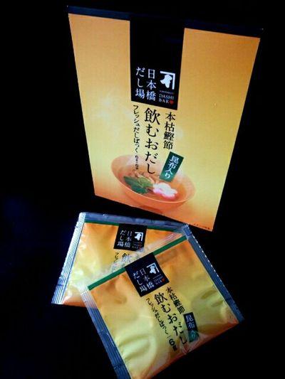 にんべん「飲むおだし」、これ美味しい! Dashi Japanese  Soupstock Shave Dried Bonito Delicious Soup