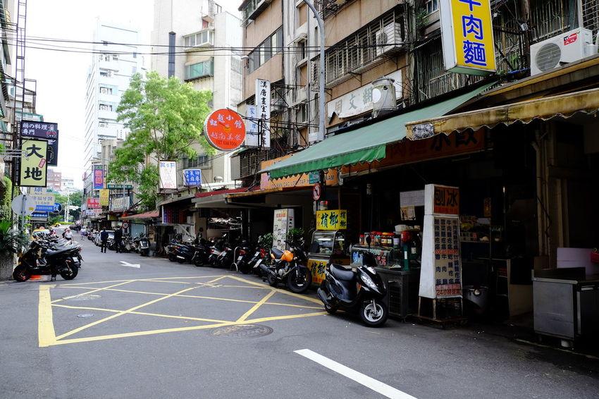 台北の街角 Architecture Built Structure City City Street Day Fujifilm Fujifilm X-E2 Fujifilm_xseries Road Street Streetphotography Taipei Taiwan Taiwan Photographer XF18-55mm 台北 台湾 台湾旅行 臺北 臺灣