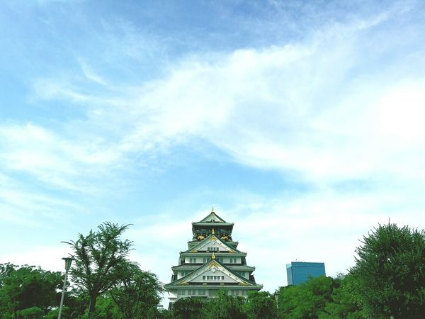 Osaka Castle Hanging Out Taking Photos Hello World Relaxing Ultimate Japan