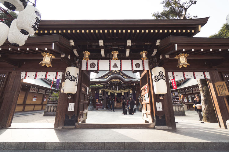 Japan Shrine Shrine Of Japan Architecture Building Exterior Built Structure Communication Day Entrance Fukuoka Large Group Of People Outdoors Place Of Worship Religion Spirituality Text Travel Destinations