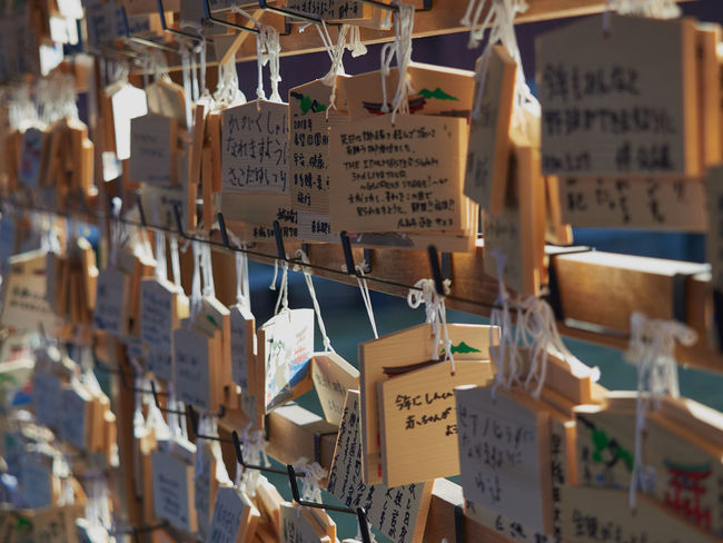 Wooden wishing plaques at Itsukushima Shrine in the early morning light Itsukushima Shrine Japanese  Miyajima Shrine Worship Abundance Belief Belief And Faith Close-up Communication Day Full Frame Good Wishes Hanging Large Group Of Objects Message No People Non-western Script Script Selective Focus Shinto Sign Text Wishing Plaques Wood - Material