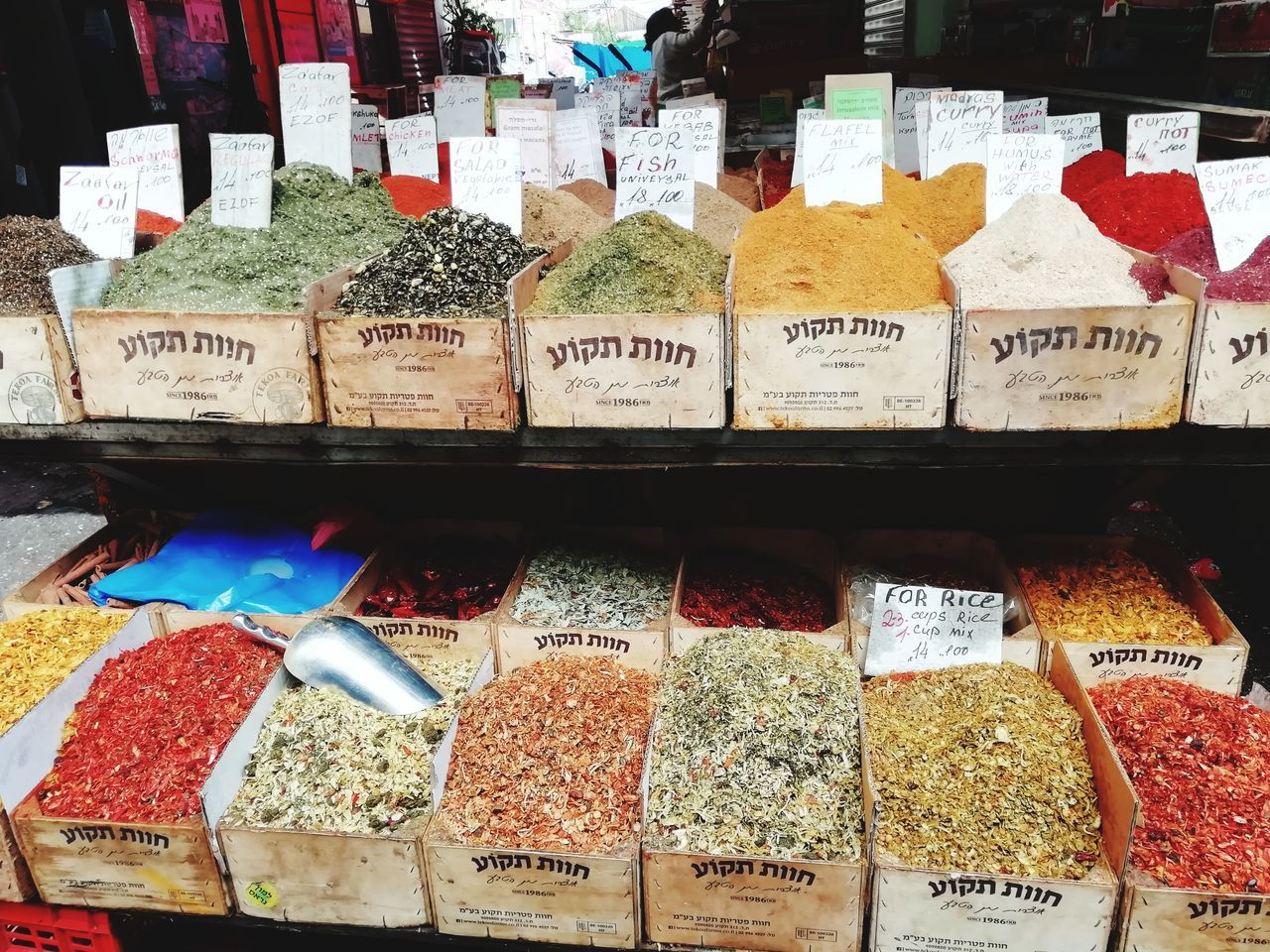 choice, variation, retail, for sale, food and drink, food, multi colored, market, arrangement, market stall, spice, indoors, text, freshness, no people, abundance, business, large group of objects, small business, store, order, retail display, sale, herb, variety