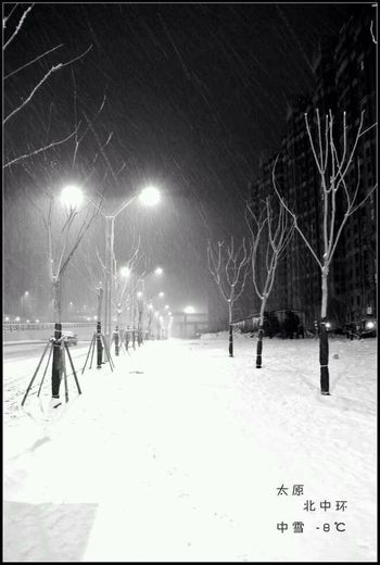 The Places I've Been Today It's Snowing ~so Romantic