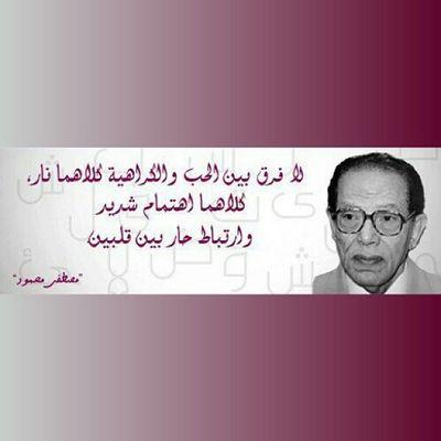 صباح_الخير أدب بوح إقتباس ماذا_تقتبس