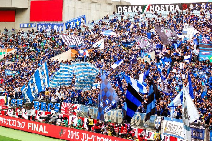 Soccer サッカー ガンバ大阪 Gamba ナビスコカップ Jリーグ Japan Saitama Fan Flags