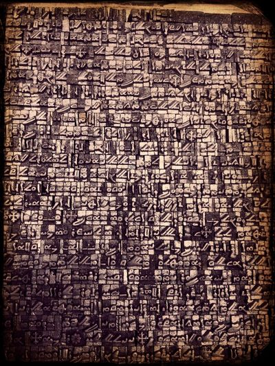 1584 Letters The First Printing Press Of The Middle East EyeEm Best Shots EyeEm Best Edits