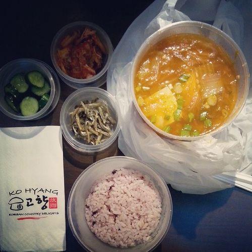 Kim Chi Gae ? Korean Kimchi Beef Kohyang sunwaypyramid lunch