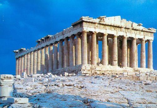 صباح الخير عليكن .... من بلد الحب يونان♥♥♥♥ Garce