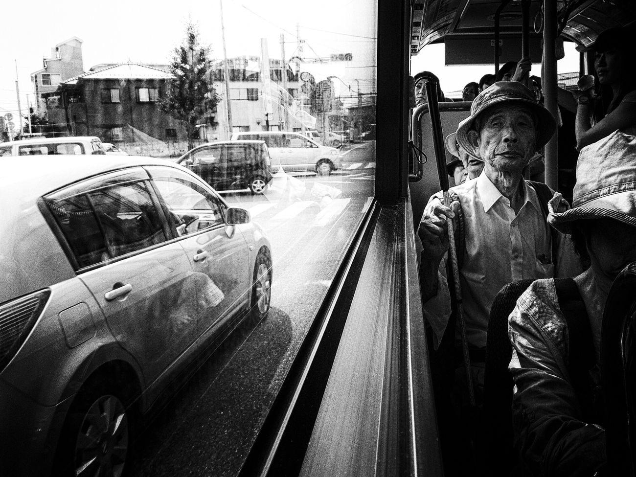 PEOPLE IN BUS