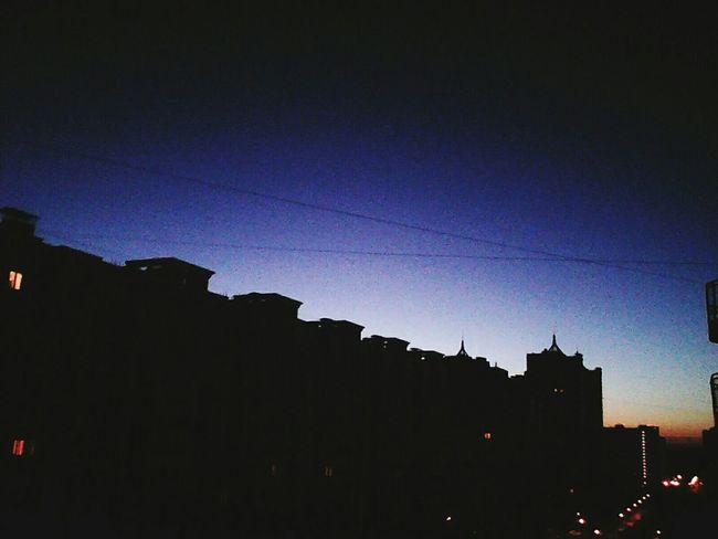 Nice Today Magic Beatiful Sky Enjoying The Sun Quality Time Podolsk Vintage Walking Around