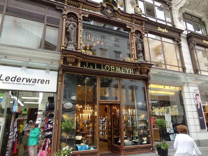 Shop window Vienna Shop Front Vienna