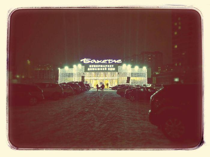 Вечерний Новосибирск Novosibirsk