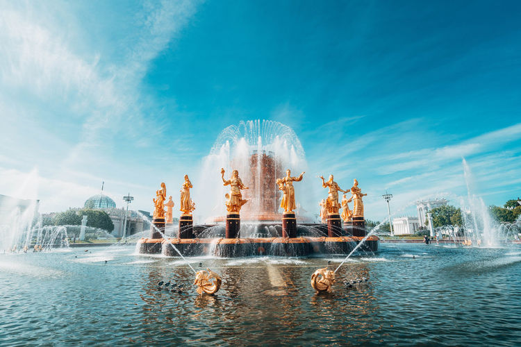 Fountain in city